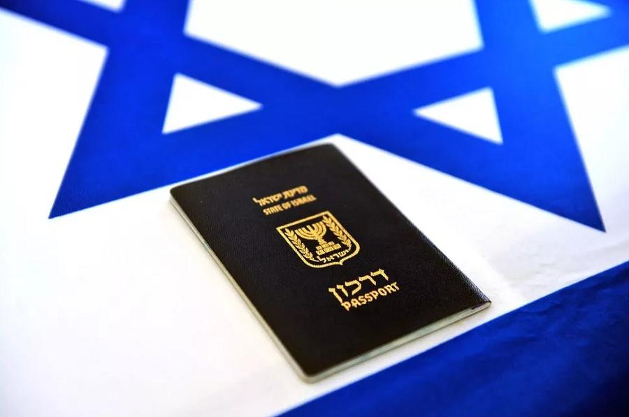 Подтверждение еврейства